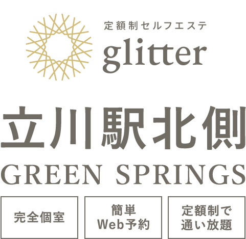 2020.10.14 wednesday 立川GREEN SPRINGS NEW OPEN